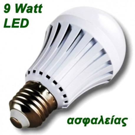 SAFETY LED LAMP 9W DAYLIGHT E27- 240VAC