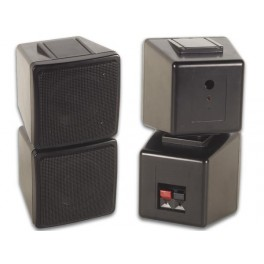 "SET OF TWO DYNAMIC 3.5"" SATELLITE SPEAKER BOXES 2 x 100W (BLACK)"